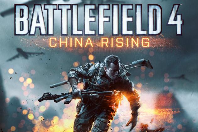 pbf-Battlefield-4-China-Rising